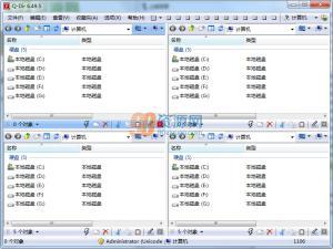 Q-Dir(资源管理器) v6.49.5