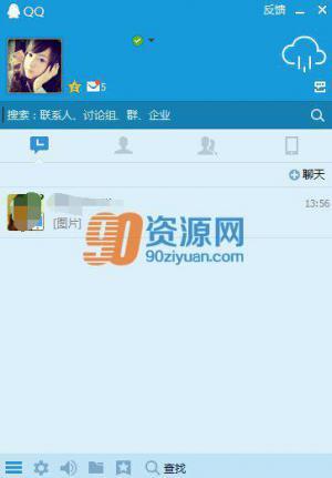 腾讯QQ轻聊版 v7.9.14314
