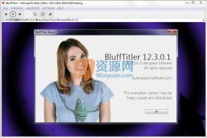BluffTitler(3D文本动画工具) v13.1.0.4