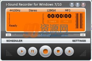 录音软件i-Sound Recorder v7.5.5.0