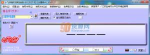 小飞侠随机抽取系统 v6.5.0