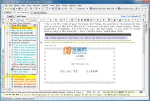 文字处理AML Pages v9.78 Build 2680