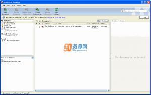 文件管理工具Mendeley Desktop v1.17.8