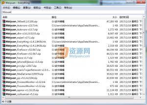 Everything(硬盘文件搜索工具) v1.4.1.843b