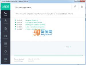 Loaris Trojan Remover v2.0.39 - 除特洛伊木马