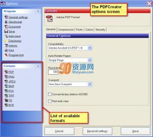 PDFCreator v2.5.1.5 - 创建PDF文档