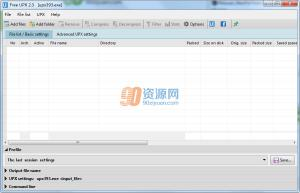压缩软件Free UPX v2.3