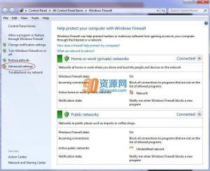 Windows Firewall Control v4.9.4.0