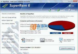 内存优化SuperRam v7.2.21.2017