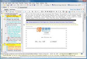 文字处理AML Pages v9.78 Build 2681