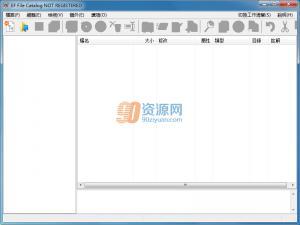 EF文件管理器EF File Catalog v4.90