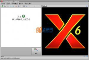 视频刻录ConvertXToDVD v6.0.0.90