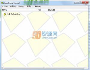 Sandboxie(沙盘软件)  v5.17.3 Beta