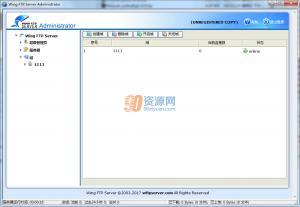 Wing FTP Server v4.8.5