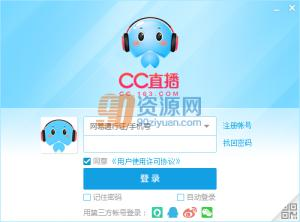 网易CC语音客户端 v3.19.36