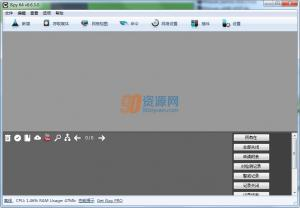 iSpy(摄像头录影) v6.6.3.0