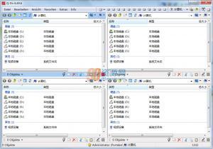 Q-Dir(资源管理器) v6.49.6
