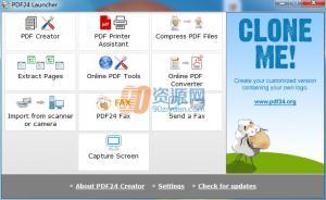 PDF24 Creator v8.1.0-PDF格式转换