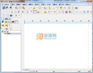 文本编辑器PSPad editor v4.6.2.2748 Dev