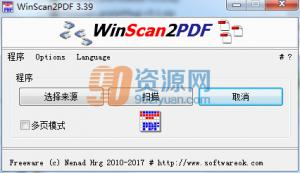 WinScan2PDF v3.39-PDF文档转换