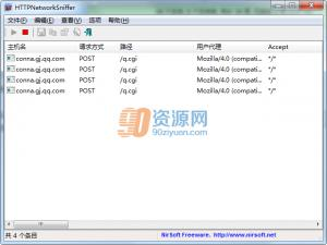 HTTPNetworkSniffer v1.57-捕捉http请求