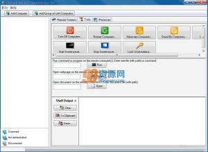 远程管理Network LookOut Administrator Pro v4.2.2