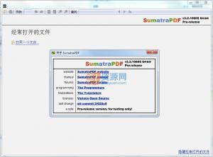 Sumatra PDF v3.2.10605 Pre-Release-PDF阅读器
