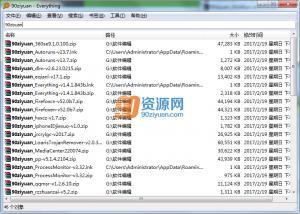Everything(硬盘文件搜索工具) v1.4.1.846b