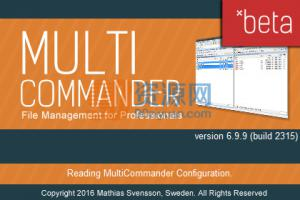 Multi Commander v6.9.9 Build 2315 Beta-多窗口资源管理器