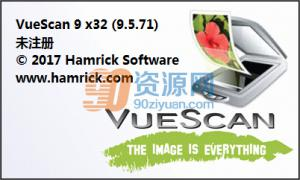 VueScan(图像扫描软件) v9.5.71 官方正式版