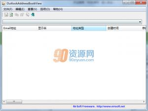 OutlookAddressBookView v2.10