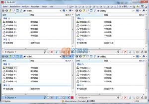 Q-Dir(资源管理器) v6.49.7