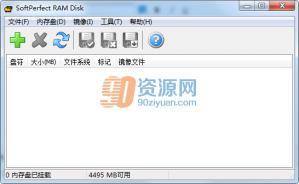 SoftPerfect RAM Disk v4.0.2-设置虚拟内存