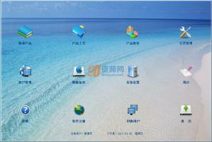 艺舟钣金加工报价系统 v3.0