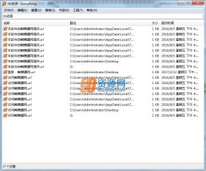 Everything(硬盘文件搜索工具) v1.4.1.847b