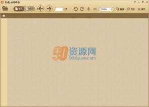 极速PDF阅读器 v2.2.3.1001