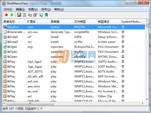 ShellMenuView v1.35-系统菜单管理工具
