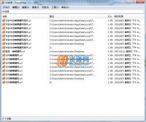 Everything(硬盘文件搜索工具) v1.4.1.851b