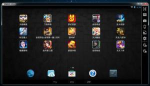 逍遥安卓模拟器 v2.9.6.1