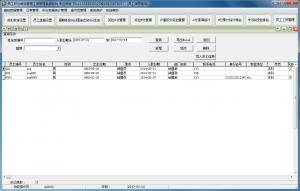 易达员工积分绩效管理系统 v32.8.3
