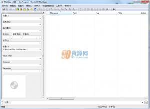 MP3信息修改器Mp3tag v2.81a