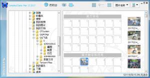 bkViewer(看图软件) v4.9p 免费版
