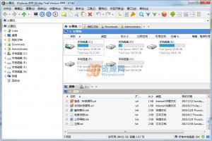 XYplorer(资源管理器) v17.70.0200