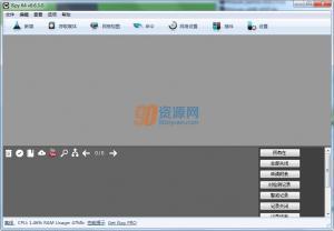 iSpy(摄像头录影) v6.6.7.0