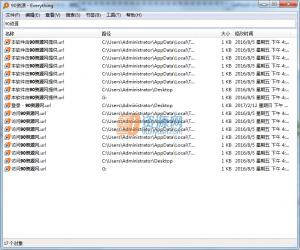 Everything(硬盘文件搜索工具) v1.4.1.852b