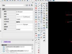 CSSD横断面格式整理软件 v5.0