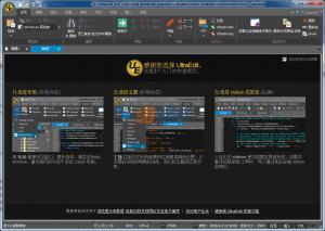 UltraEdit 文本编辑器 v24.00.0.56 简体中文版