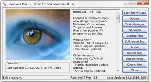 病毒程序清除RemoveIT Pro 15.3.2017 官方版