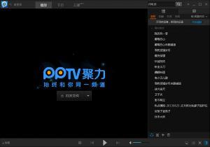 PPTV网络电视 2017 v4.0.3.0056 最新版