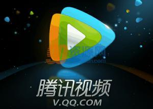 QQ腾讯视频播放器(qqlive) v9.20.2062.0官方版